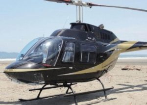 Bell Helicopter Certified - Universal Helicopters
